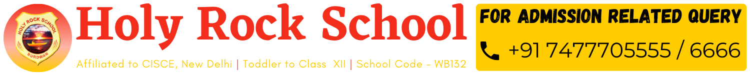 Holy Rock School Logo