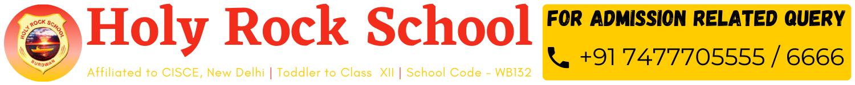 Holy Rock School Logo